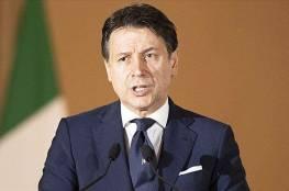 رئيس وزراء إيطاليا يقدم استقالته
