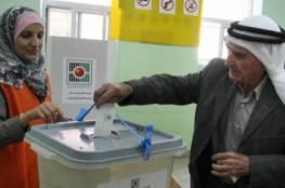 كحيل يُحدد موعد إغلاق التسجيل في سجل الانتخابات الفلسطينية