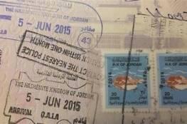 عمان تعفي المرضى اليمنيين فوق سن الخمسين ودون 15 عاماً من تأشيرة الدخول