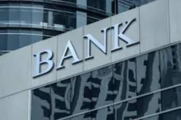 """هل """"أرباح البنوك"""" حلال أم حرام؟.. الإفتاء تجيب"""