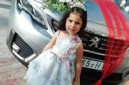 الخليل : مصرع طفلة سقطت عن شرفة منزلها في ترقوميا