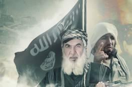 """العراق : داعش....الموصل.... عشرات يفجّرون أنفسهم وإعدام شخص بـ""""ديتول"""" (صور)"""