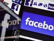طريقة و كيفية تعطيل الإعلانات في فيس بوك