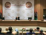 الحكومة الليبية تؤدي اليمين الدستورية