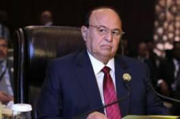 الرئيس اليمني ضمن المحتجزين بالسعودية.. أسوشيتد برس تكشف عن وضع هادي وابنيه في الرياض