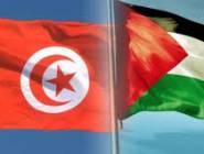 تونس: مستعدون لتقديم كافة أشكال الدعم لفلسطين