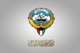 الكويت تدعو رعاياها لمغادرة لبنان فوراً