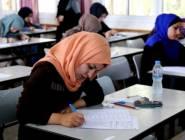 غزة: أسماء الدفعة الثانية من المعلمين الجدد للعام الدراسي الحالي