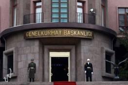 تركيا: السماح للموظفات المدنيات في القوات المسلحة بارتداء الحجاب في دوائر عملهم المدنية والعسكرية.