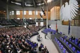 مجلس الولايات الألماني يُقر حظر ارتداء النقاب على الموظفات الحكوميات خلال العمل