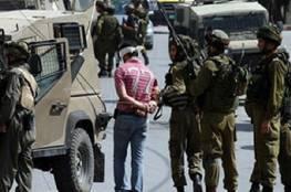 قوات الأحتلال  تعتقل عائلة كاملة واصابة 4 شبان خلال اقتحام الأمعري