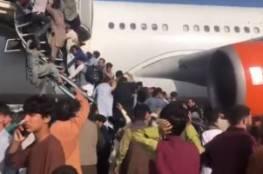 مصرع 5 أشخاص على الأقل فى مطار كابل بسبب التدافع على طائرات تقل رعايا أجانب