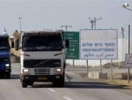 دولة قطر تشتري وقوداً من الإحتلال لصالح حماس تعزيزاً للانقسام