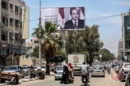 خطة مصرية لوقف إطلاق نار طويل الأمد بين حماس وإسرائيل