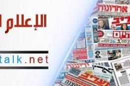 الإعلام العبري : أمريكيو إسرائيل ينحازون لترامب