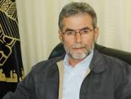 النخالة المرحلة القادمة خطيرة ومؤامرة تحاك لإنهاء القضية الفلسطينية