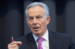 توني بلير: لم أستمتع بكوني رئيساً لوزراء بريطانيا