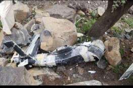 التحالف: تدمير 8 مسيرات حوثية مفخخة حاولت استهداف المدنيين