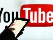 طريقة إصلاح يوتيوب على أجهزة أندرويد في حال عدم عمله