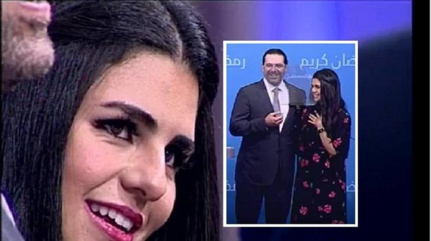 شاهد: سعد الحريري يطلب يد فتاة للزواج على التلفزيون !!