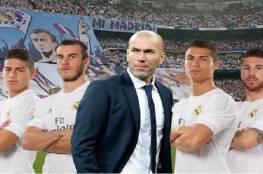 خلف الكواليس لمبارة ريال مدريد وديبورتيفو لاكورونا
