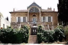 الاحتلال يغلق مكتب الخرائط العربية في بيت الشرق
