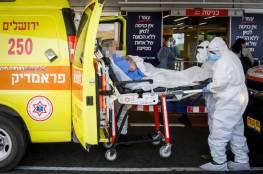 الصحة الإسرائيلية تفحص احتمال إصابة الآلاف بالطفرة الجنوب أفريقية