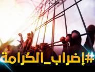 فتح الأحد القادم أضرابا لنصرة للأسري