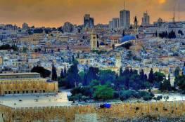 الاحتلال يبعد 12 شابا مقدسيا عن البلدة القديمة والأقصى لـ 80 يوما