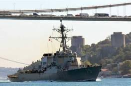 أمريكا  تدرس ضرب 8 أهداف سورية