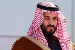 السعودية : ولي العهد السعودي يصل الجزائر