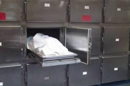 في السعودية - دفن رحم زوجته ظنّاً منه أنه جنينه الميت