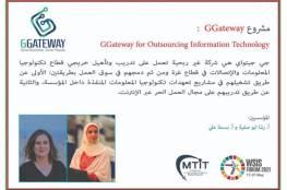 تأهل 4 مشاريع ريادية فلسطينية في مسابقة القمة العالمية لمجتمع المعلومات