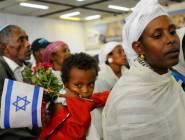 162 مهاجرًا يهوديًا يصلون إسرائيل من إثيوبيا