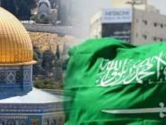 فلسطين : السعودية تتبرع بـ 150 مليون دولار للأوقاف الإسلامية في القدس