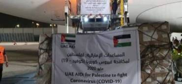 فلسطين ترفض استلام شحنة مساعدات اماراتية