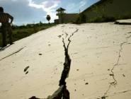 """آثاره خطيرة وصادمة.. """"إسرائيل هيوم"""": زلزال قوي جدا سيضرب البلاد"""