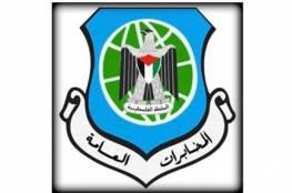 فلسطين : جهاز المخابرات العامة يفك لغز سطو مسلح حدث في نابلس قبل عام