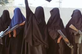 سوريا : مصرع وإصابة العشرات من نساء داعش بغارة للتحالف في الرقة