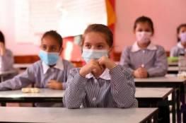 التربية: الدوام وجاهي بالكامل بداية من العام الدراسي المقبل
