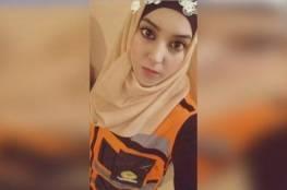 الأحتلال يصدور الحكم النهائي على الاسيرة ياسمين ابو سرور