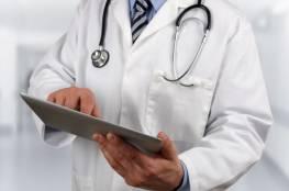 هذه الأعراض تستدعي زيارة الطبيب فوراً...فاحذرها