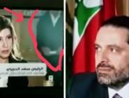 سِر الورقة والرجل الغامض في مقابلة الحريري