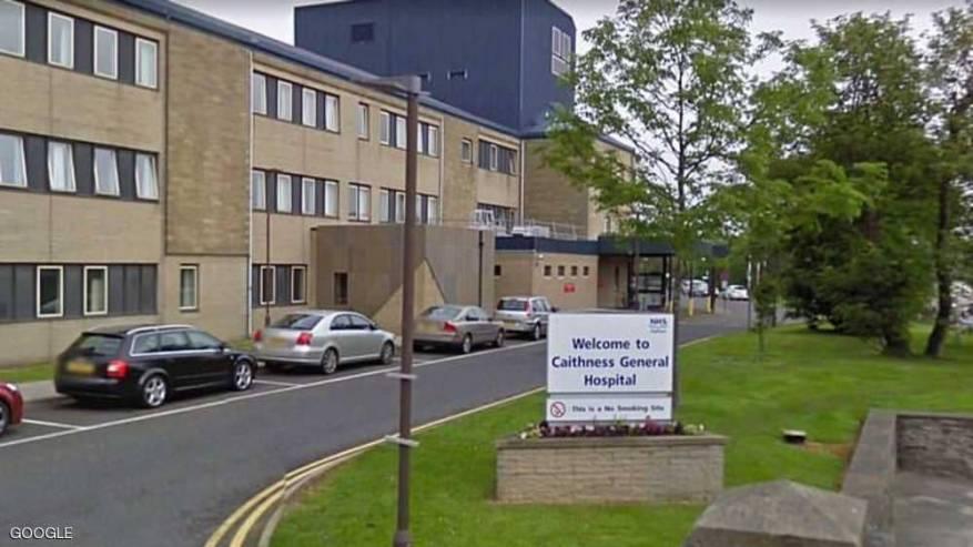 مستشفى كايثنيس العام في مدينة ويك الاسكتلندية
