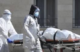وفاة حامل متأثرة بإصابتها بكورونا في فلسطين
