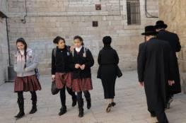 إسرائيل تستهدف مناهج التعليم الفلسطينية من جديد