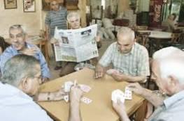 لعب الورق طريقة علاج حديثة