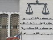 حبس مغردين كويتيين 3 سنوات بسبب للسعودية