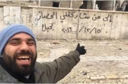 """بعد خروجهم منها ...هكذا سخر نظام الأسد من أهالي حلب """"شاهد"""""""