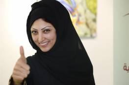 محكمة آل سعود تغدق بكرمها على النساء: بإمكانكن كشف الوجه.. بحالة؟
